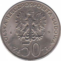 """Монета """"Князь Мешко I"""""""