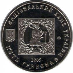 """Монета """"500 лет казацким поселениям """""""