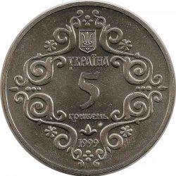 """Монета """"500 лет Магдебургского права в Киеве """""""