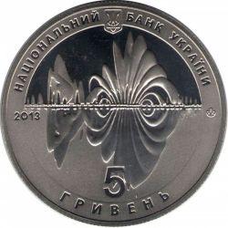 """Монета """"650 лет первому письменному упоминанию Винницы """""""