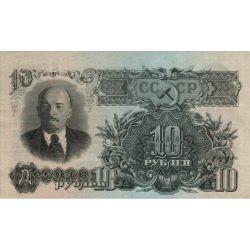 Купюра 10 рублей 1947 года
