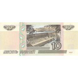 Купюра 10 рублей 1997 года