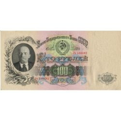 Купюра 100 рублей 1947 года