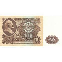 Купюра 100 рублей 1961 года