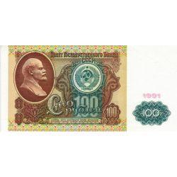 Купюра 100 рублей 1991 года