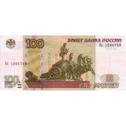 Купюра 100 рублей 1997 года