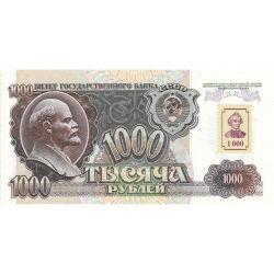 Купюра 1000 рублей 1992 года