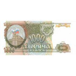 Купюра 1000 рублей 1993 года