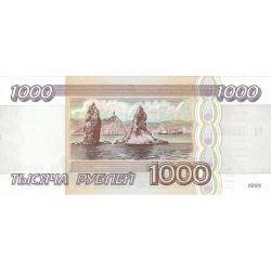 Купюра 1000 рублей 1995 года