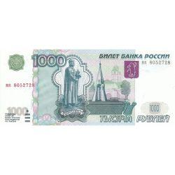 Купюра 1000 рублей 2004 года