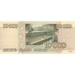 Купюра 10000 рублей 1995 года