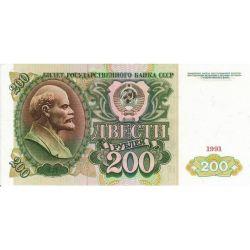 Купюра 200 рублей 1991 года