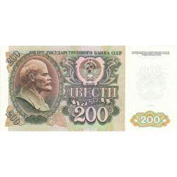 Купюра 200 рублей 1992 года