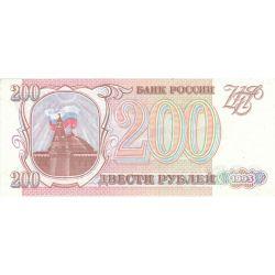 Купюра 200 рублей 1993 года