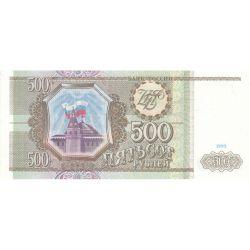 Купюра 500 рублей 1993 года