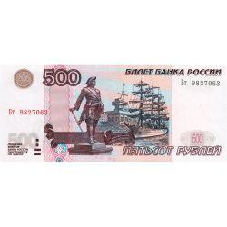 Купюра 500 рублей 1997 года