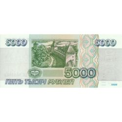 Купюра 5000 рублей 1995 года