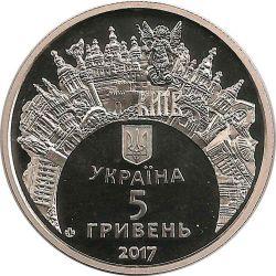 """Монета """"Евровидение """""""