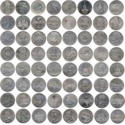 Набор монет СССР (64 штуки)