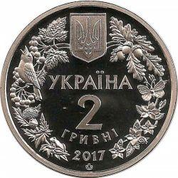 """Монета """"Перевязка """""""