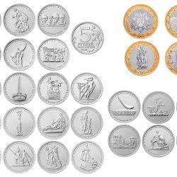 Полный набор монет